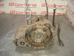 АКПП Toyota, 2MZ-FE, A541E, 2WD | Установка | Гарантия до 30 дней