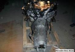 АКПП на Mercedes-Benz (Мерседес-Бенц) W210