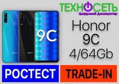 Honor 9C. Новый, 64 Гб, Синий, Черный, 3G, 4G LTE, Dual-SIM, NFC