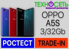OPPO A5s. Новый, 32 Гб, Красный, Синий, Черный, 3G, 4G LTE, Dual-SIM