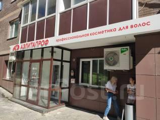Вакансии бухгалтер банк клиент москва форма р21001