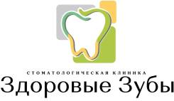 Ассистент врача-стоматолога. ООО «Новый Уровень». Улица Амурская 236