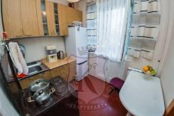 2-комнатная, улица Башидзе 14. Первая речка, агентство, 39,0кв.м. Кухня