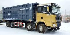 Shaanxi Shacman X3000. Самосвал Shacman X3000, 8х4, Euro V с двигателем Cummins, 10 850куб. см., 40 000кг., 8x4