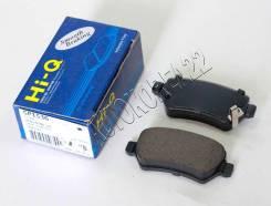 Колодки тормозные задние Sangsin SP1536 SP1536