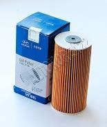 Фильтр масляный (2,0/2,2/dsl) Hyundai Kia 263202F100