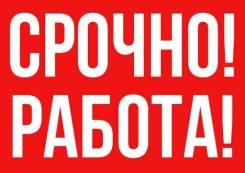 Курьер. ИП Мирная Кристина Евгеньевна. Улица Выселковая 12а
