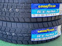 Goodyear Ice Navi 7 Made in Japan, 165/70 R14 81Q