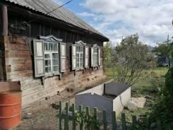 Продам дом в с. таежка. Ул.Советская 47, р-н с.таежка, площадь дома 40,0кв.м., площадь участка 2 200кв.м., колодец, электричество 5 кВт, отопление...