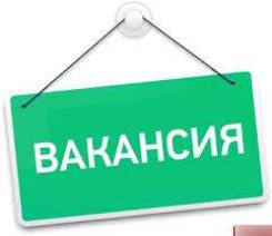 "Фасовщик. ООО ""Фабрика кухни"". Ул. Трехгорная 80"