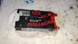 Блок управления двс 89561B1010