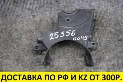 Крышка ремня ГРМ (Средняя) Mazda Demio DW3W B3 B3S110501B