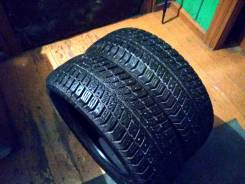 Matador MP-50 Sibir Ice, 175/65 R14