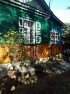 Продам дом с землей в Артеме, напротив бани. Улица Пролетарская 9, р-н 9 км, площадь дома 50,7кв.м., площадь участка 1 214кв.м., централизованный...