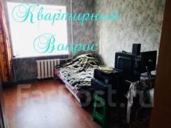 Комната, улица Днепровская 22. Столетие, агентство, 15,0кв.м.