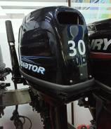 Gladiator. 30,00л.с., 2-тактный, бензиновый, нога S (381 мм), 2020 год