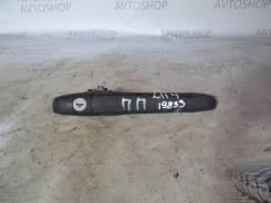 Ручка двери передней (евро) наружная правая VAZ Lada 2114,09,99
