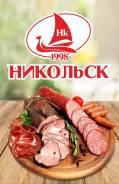 """Программист 1с. ООО """"Никольскъ"""". Шоссе Владивостокское 36"""