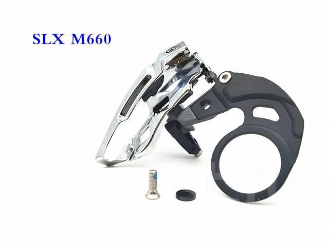 Передний переключатель Shimano SLX M660