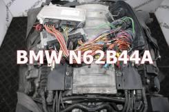 Двигатель BMW N62B44A Контрактный | Установка, Гарантия