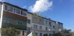 1-комнатная, улица Днепровская 12. 8 шахта, агентство, 32,0кв.м. Дом снаружи