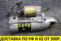 Стартер Infiniti FX45/M45/Q45 VK45 контрактный 23300AR000