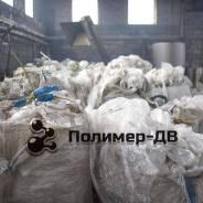 """Компания ООО """"Полимер-ДВ"""" ищет партнеров в регионе"""