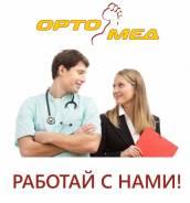Медицинский представитель. Улица Пушкина 41