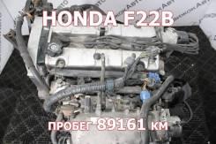 Двигатель Honda F22B Контрактный | Установка, Гарантия