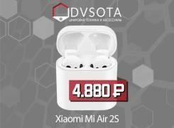 Xiaomi AirDots Pro