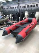 Лодка ПВХ ORCA 340 НДНД красный/серый. 2020 год, длина 3,40м., двигатель без двигателя