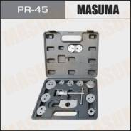 Набор инструментов для замены тормозных колодок