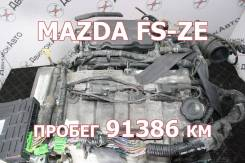 Двигатель Mazda FS Контрактный | Установка, Гарантия