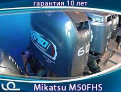 Mikatsu. 60,00л.с., 4-тактный, бензиновый, нога S (381 мм), 2020 год