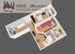 3-комнатная, улица Постышева 33. Столетие, агентство, 58,5кв.м. План квартиры