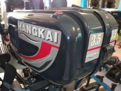 Hangkai. 3,50л.с., 2-тактный, бензиновый, нога S (381 мм), 2020 год. Под заказ