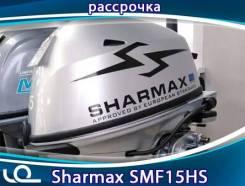 Sharmax. 15,00л.с., 2-тактный, бензиновый, нога S (381 мм), 2020 год