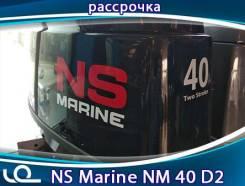 Nissan Marine. 40,00л.с., 2-тактный, бензиновый, нога S (381 мм), 2020 год. Под заказ