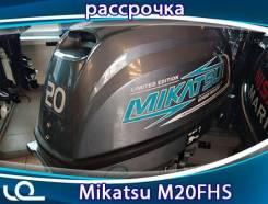 Mikatsu. 20,00л.с., 2-тактный, бензиновый, нога S (381 мм), 2020 год