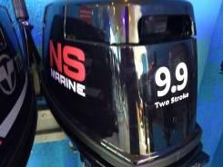 Nissan Marine. 9,90л.с., 2-тактный, бензиновый, нога S (381 мм), 2020 год. Под заказ