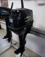 Magnum Pro. 9,80л.с., 2-тактный, бензиновый, нога S (381 мм), 2020 год
