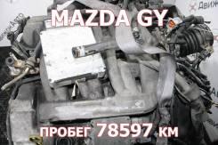 Двигатель Mazda GY Контрактный | Установка, Гарантия