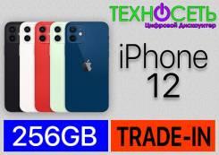 Apple iPhone 12. Новый, 256 Гб и больше, Белый, Зеленый, Красный, Синий, Черный, 3G, 4G LTE, NFC. Под заказ
