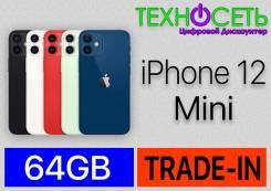Apple iPhone 12 mini. Новый, 64 Гб, Белый, Зеленый, Красный, Синий, Черный, 3G, 4G LTE, NFC
