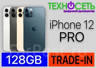 Apple iPhone 12 Pro. Новый, 128 Гб, Белый, Золотой, Синий, Черный, 3G, 4G LTE, NFC