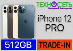 Apple iPhone 12 Pro. Новый, 128 Гб, Белый, Золотой, Синий, Черный, 3G, 4G LTE, NFC. Под заказ