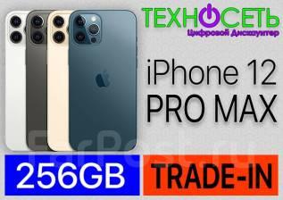 Apple iPhone 12 Pro Max. Новый, 256 Гб и больше, Белый, Золотой, Синий, Черный, 3G, 4G LTE, NFC