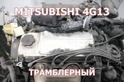 Двигатель Mitsubishi 4G13 Контрактный | Установка, Гарантия