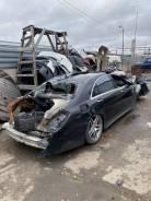 Mercedes Benz S500 4Matic W222 Автоматическая коробка передач
