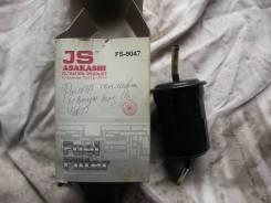Фильтр топливный JS Asakashi FS9047 во Владивостоке FS9047